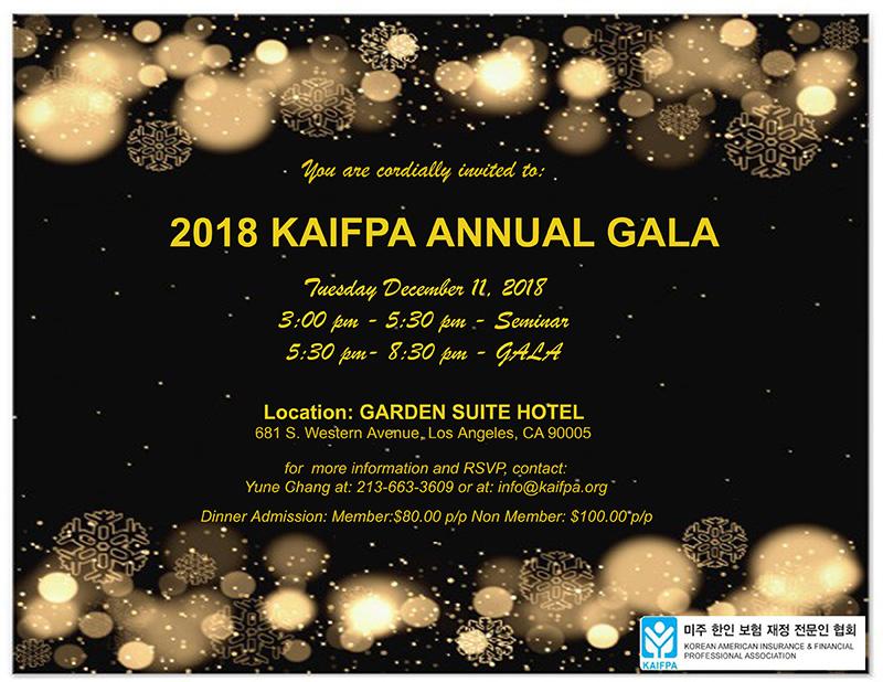 Gala invitation-2018-1-1